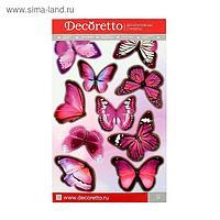 """Наклейки интерьерные """"Бабочки Ультрафиолет"""""""