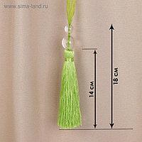 Кисть для штор «Лейла», 44 ± 1 см, цвет салатовый