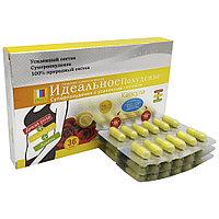 Идеальное похудение с экстрактом лимона
