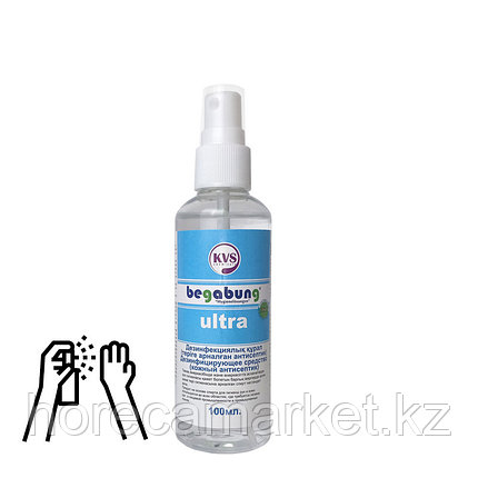 Антисептическое  средство для рук Begabung Ultra  (100мл*25шт), фото 2