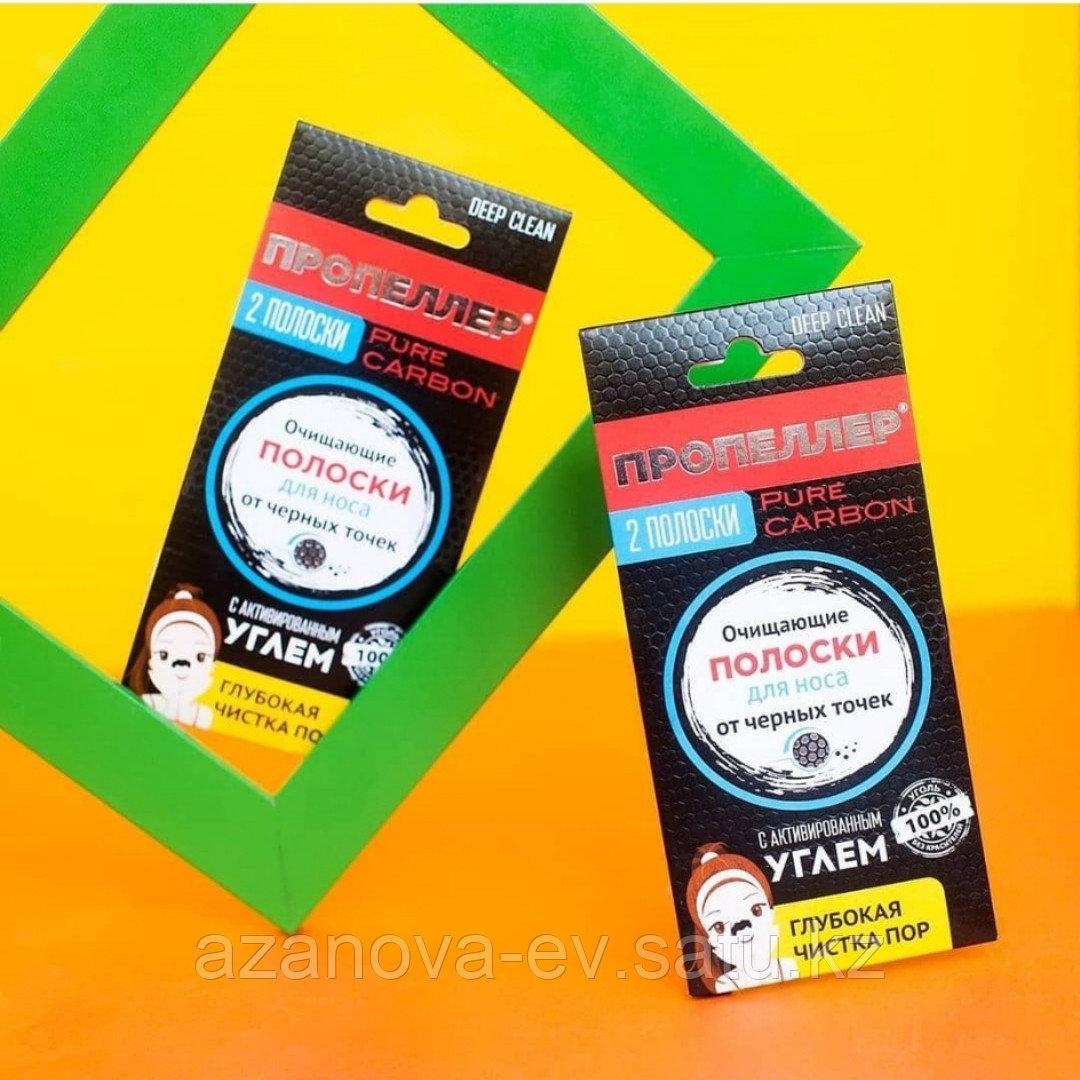 Пропеллер PORE VACUUM (6шт) Очищающие полоски для носа