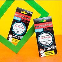 Пропеллер PORE VACUUM (6шт) Очищающие полоски для носа, фото 1