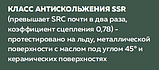 SAFE WAY Полуботинки с открытой пяткой KG064. Цены указаны на условии Ex Works, фото 3