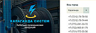 Лист АМГ2Н2Р   1,5х1200х3000 квинтет Impol Seval (импортный)