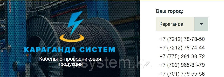 Лист АМГ3М   1,5х1200х3000 (импортный)