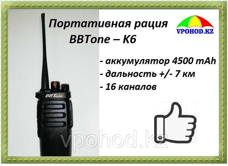Портативная рация BBTone – K6