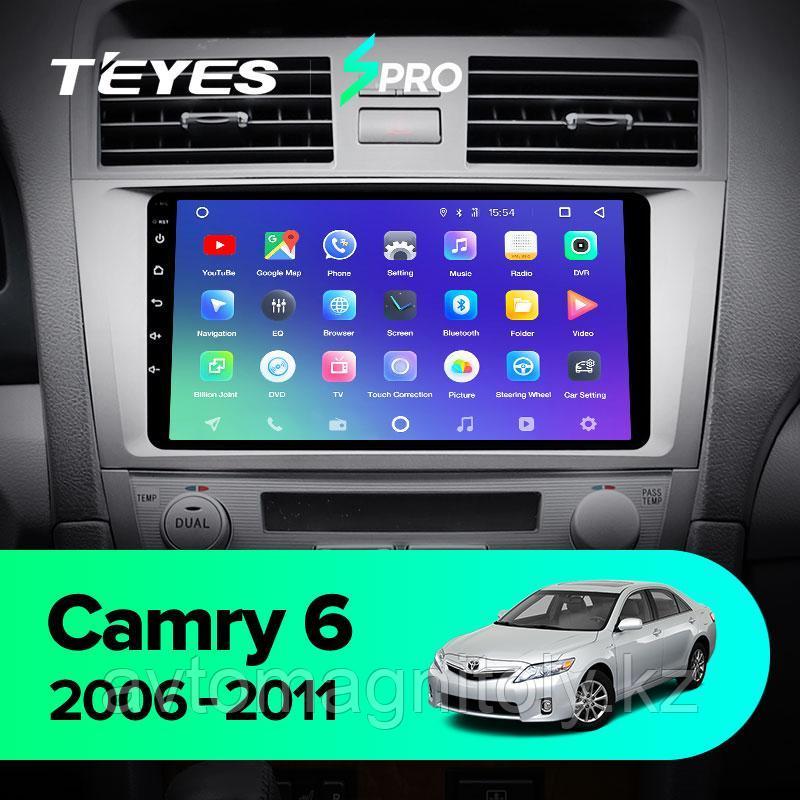 Магнитола Teyes SPRO для Toyota Camry 45