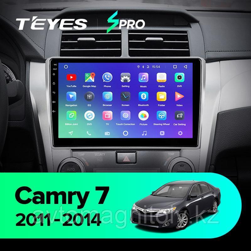 Магнитола Teyes SPRO для Toyota Camry 50