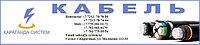 ААБл, ААБ2л, ЦААБл, ААБлШв - силовой кабель с пропитанной бумажной изоляцией