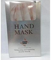 Пилинговые перчатки для отшелушивания кожи на руках ( пара ) - Дизао