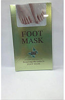 Пилинговые носочки для отшелушивания кожи на ногах ( пара )