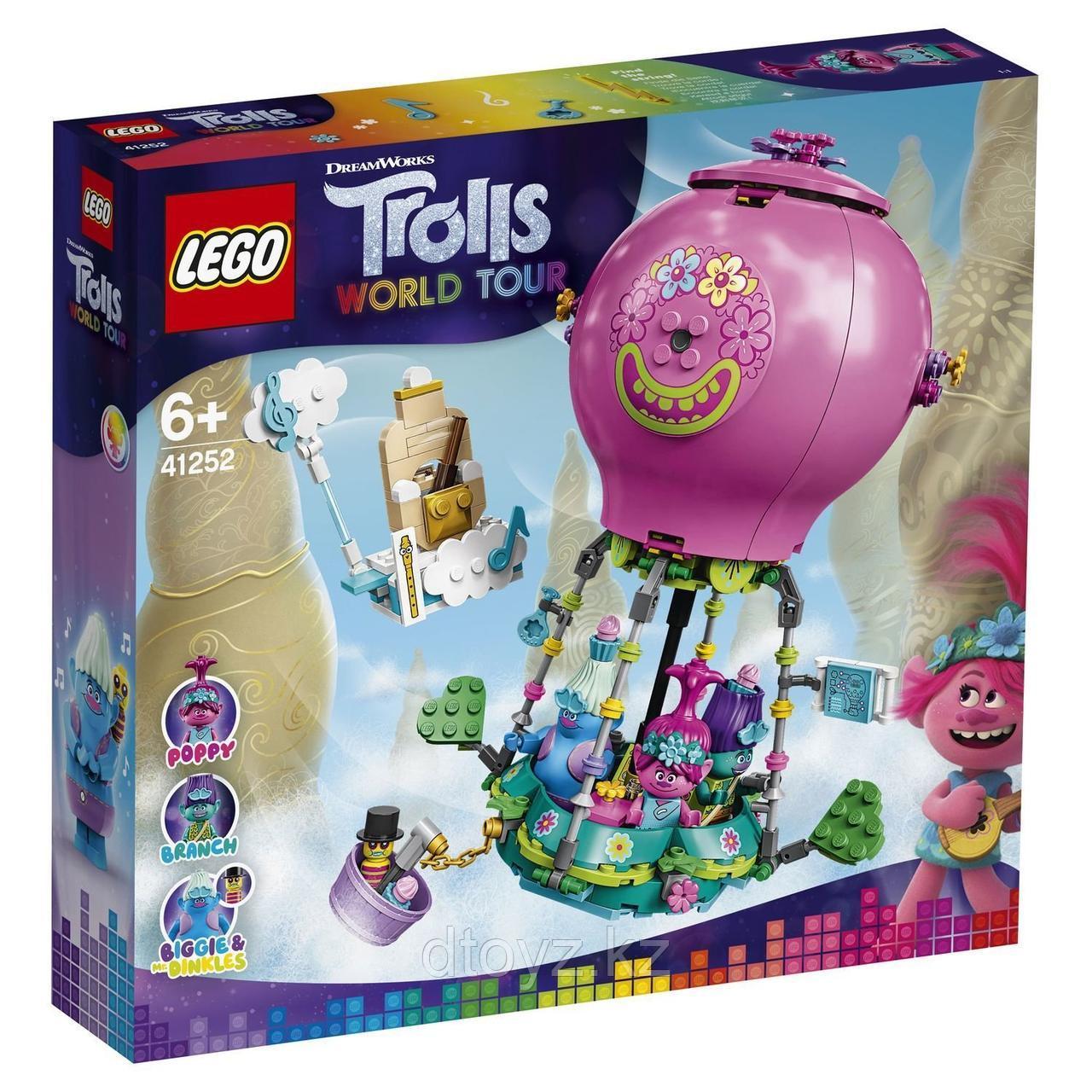Lego Trolls 41252 Путешествие Розочки на воздушном шаре