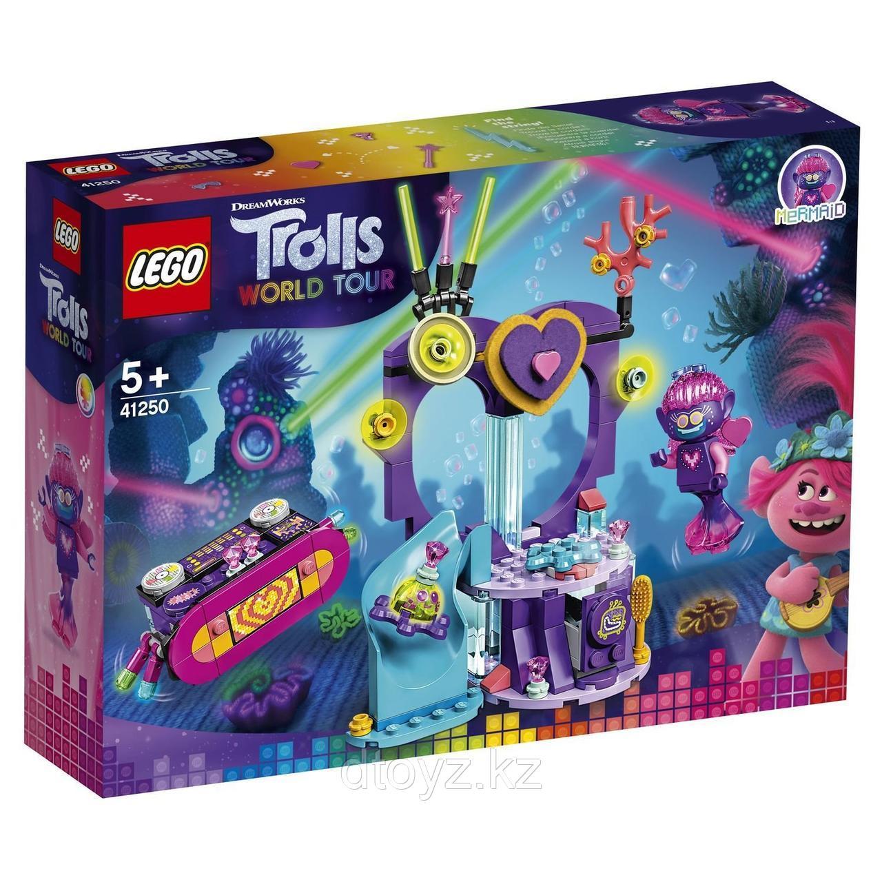 Lego Trolls 41250 Вечеринка на техно-рифе