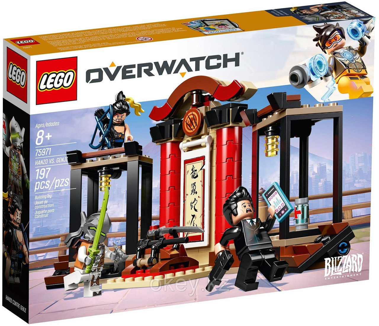 LEGO Overwatch: Хензо против Гэндзи 75971