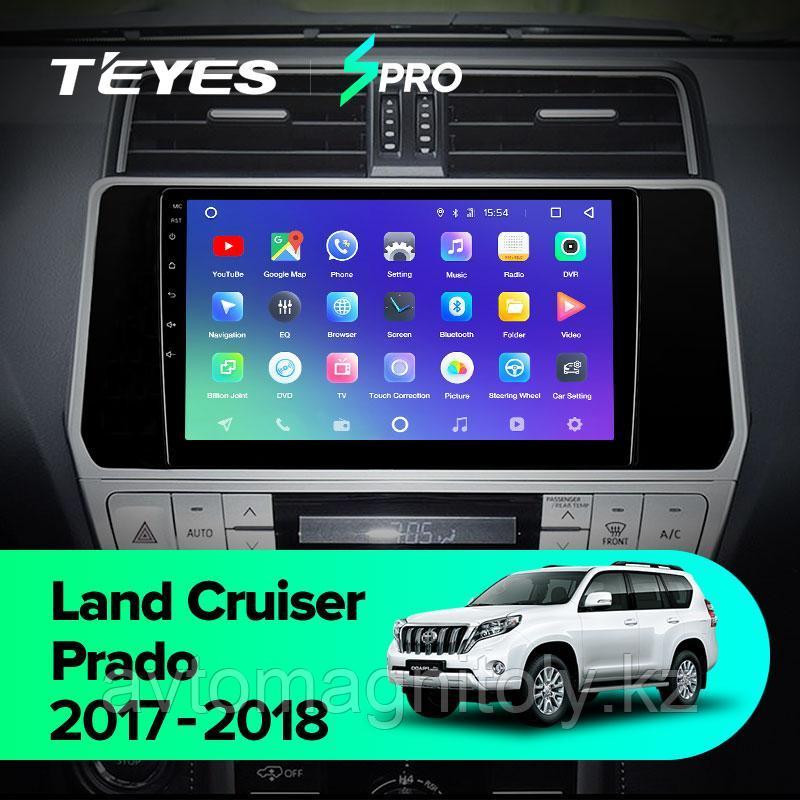 Магнитола Teyes SPRO для Toyota Land Cruiser Prado 160 2018-2020