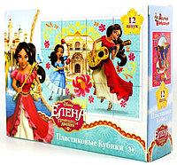 Пластмассовые кубики «Елена. Принцесса Авалора» Disney (12 шт), фото 1