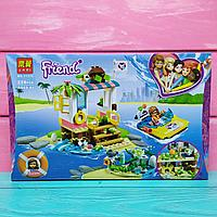 Конструктор LARI Friends Спасение черепах 11370 (Аналог LEGO Friends 41376) 228 дет