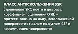 SIKA Полуботинки с открытой пяткой FLEX 8985, фото 3
