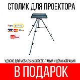 Проектор Optoma W400+ (Проектор со стандартной оптикой\Разрешение WXGA (1280 x 800)\ Яркость 4000лм\ Контраст, фото 4