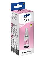 Чернила Epson T6736 Light Magenta для L800/L805/L810/L850/L1800 C13T67364A