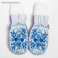 Варежки для девочки, цвет светло-серый, размер 16