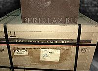 Периклазохромитовый кирпич ПХС ГОСТ 10888-93