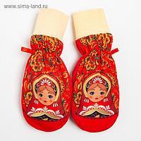 Варежки для девочки, цвет красный, размер 12
