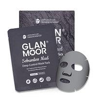Минеральная увлажняющаяя маска для лица GlanMoor Sebumless Mud Deep Control Mask Pack
