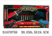 Набор оружия Мини-бластеры с мягкими пулями 2 шт