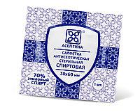 Салфетка антисептическая спиртовая 30х60 мм