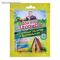 """Средство для дачных туалетов и выгребных ям """"Доктор Здорнов"""", 75 гр"""