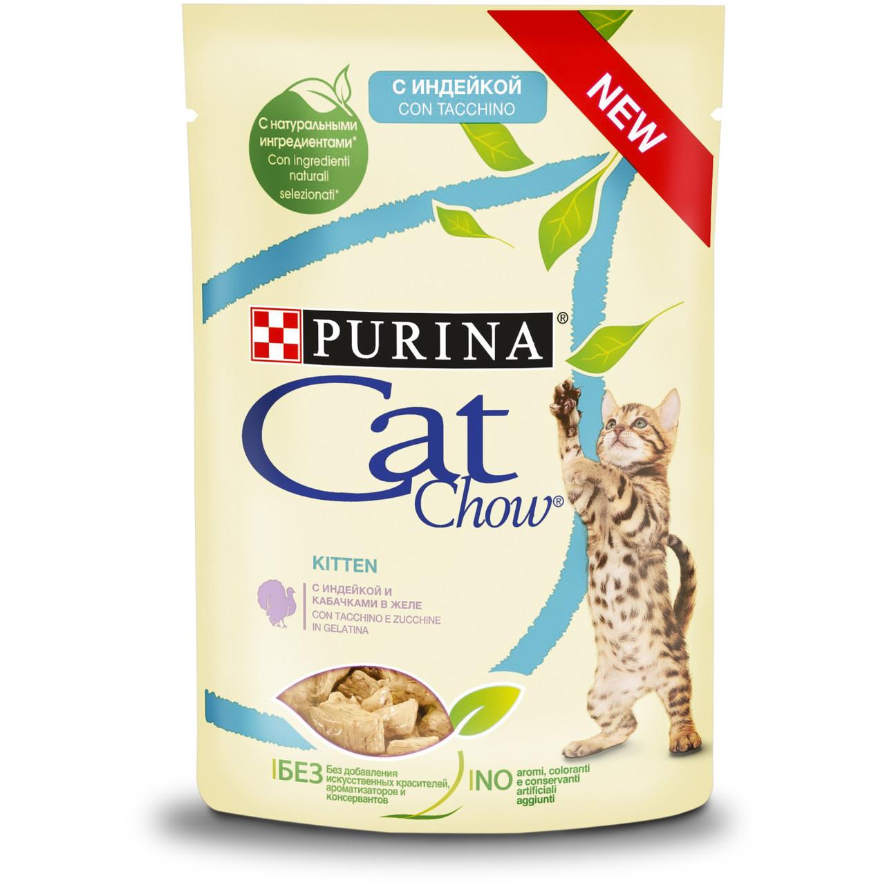 Влажный корм для котят Кэт чау Индейка с кабачками