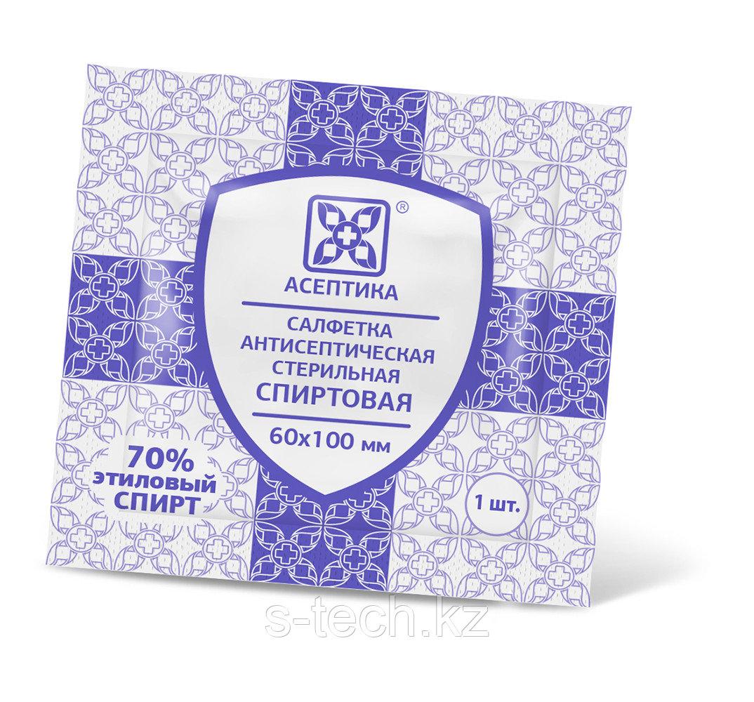 Салфетка антисептическая спиртовая 60х100 мм