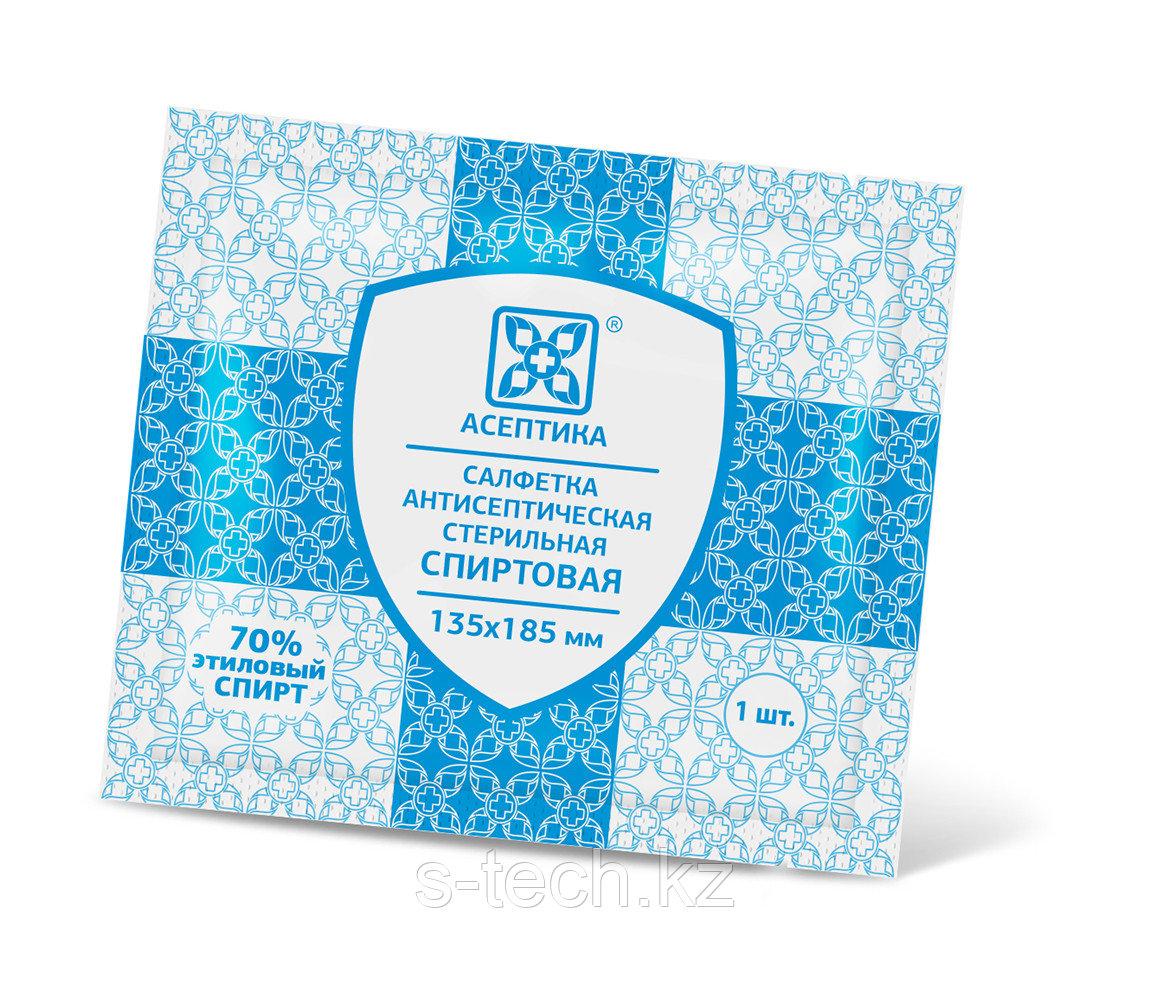 Салфетка антисептическая спиртовая 135х185 мм