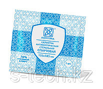 Салфетка антисептическая спиртовая 125х150 мм