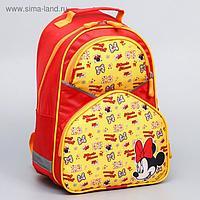 Рюкзак школьный с эргономичной спинкой, Минни Маус, 37 x 30 x 15 см