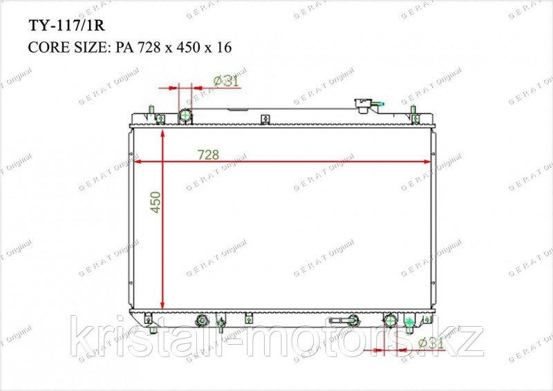 Радиатор охлождения GERAT TOYOTA HIGHLANDER HARRIER KLUGER 2.2/2.4 2AZFE 97-07