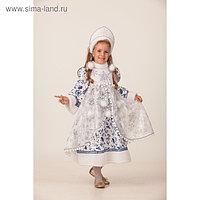 Карнавальный костюм «Снегурочка Новогодняя», платье, головной убор, р. 28, рост 110 см