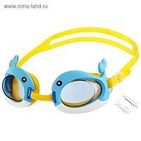 Очки для плавания «Дельфин» + беруши, детские, цвет голубой