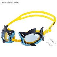 Очки для плавания «Акулёнок» + беруши, детские, цвет синий