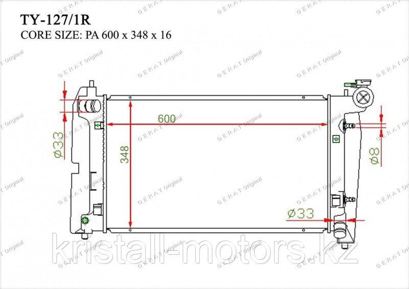Радиатор охлождения GERAT TOYOTA Corolla.E120/Corolla. Verso 01-08