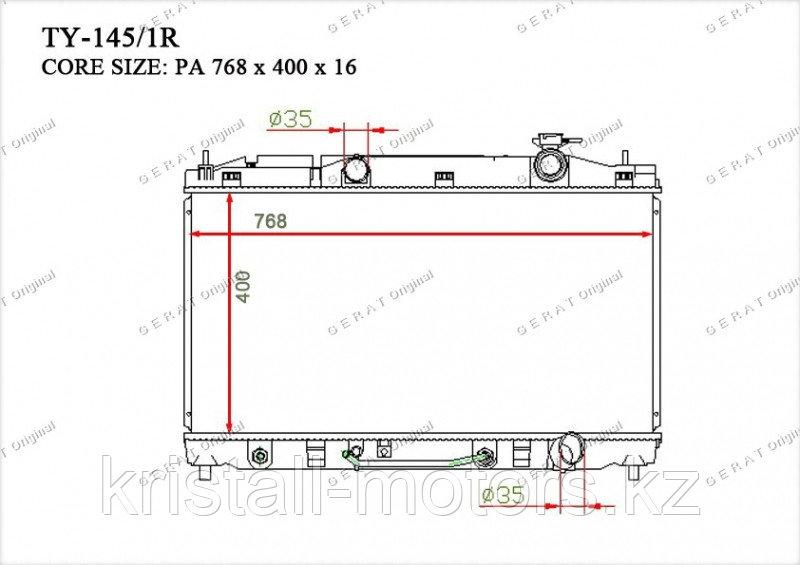Радиатор охлождения GERAT TOYOTA CAMRY 40 3.5 LEXUS ES350 GRFE 06-11