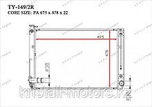 Радиатор охлождения GERAT LEXUS RX350 3.5 2GR 06-08