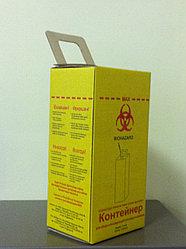 Контейнер картонный, трехслойный, гофрированный для сбора медицинских отходов на 10 л, Класс Б, цвет желтый