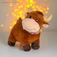Мягкая игрушка «Бычок», 20 см, цвет коричневый