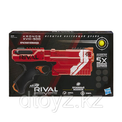 Бластер Nerf RIVAL Kronos XVIII-500
