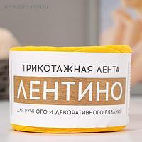 """Трикотажная лента """"Лентино"""" лицевая 100м/320гр, 7-8 мм (манго)"""