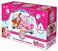 Пластмассовые кубики «Пушистые истории. Королевские питомцы» Disney (6 шт)