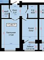 1 комнатная квартира в ЖК Sati 44.71 м²