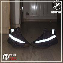 Светоотражающие кроссовки adidas Yeezy Boost 350 Vol 2, фото 2